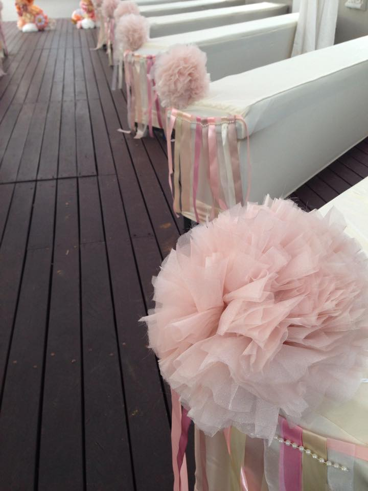 Ribbon Streamers & organza pom pom